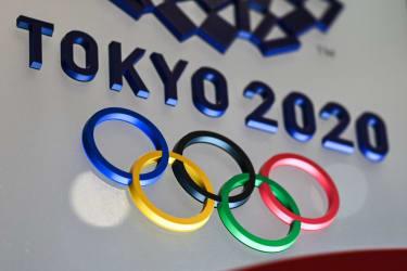 Tokyo Olympics logo.