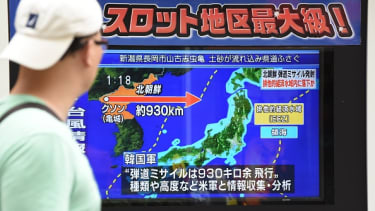 Japan is considering buying missiles as a defense from North Korea.