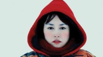 Movie poster for Kumiko, the Treasure Hunter