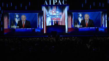 AIPAC.