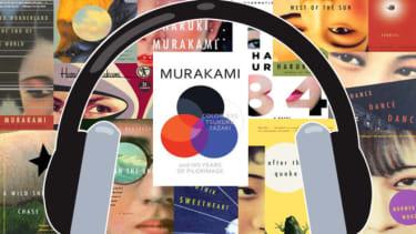 Murakami music
