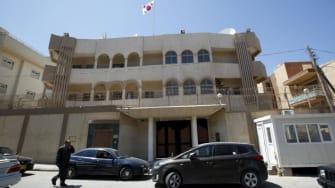 The South Korean embassy.