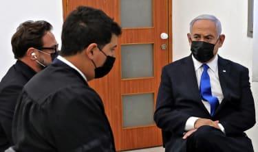 Netanyahu in court