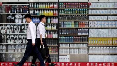 A store in Beijing.