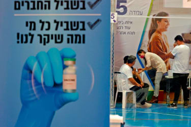 Israel vaccinates against COVID-19
