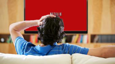 Netflix loading