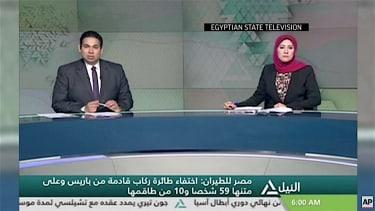 Egypt says that EgyptAir flight has crashed