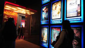 Beijing Theater.
