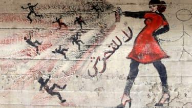 Mural Egypt