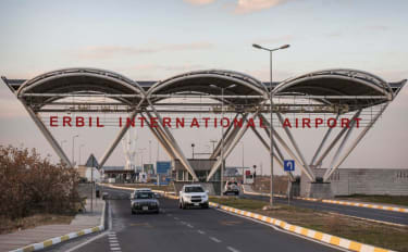 The entrance to Irbil International Airport.