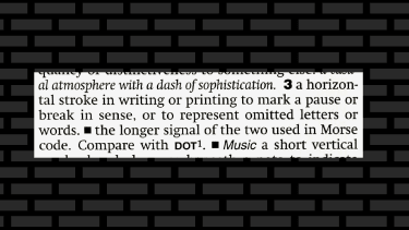 A definition of dashes.