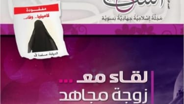 The cover of Al-Shamikha, the Al Qaeda women's magazine that combines beauty advice for single women with instructions on how to wage electronic jihad.
