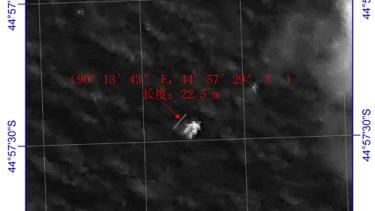Chinese satellites spot floating debris in Indian Ocean