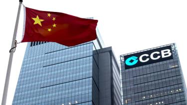 The China Construction Bank Tower.