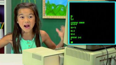 Watch baffled grade schoolers confront an old Apple II computer