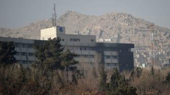 Kabul's Intercontinental Hotel.