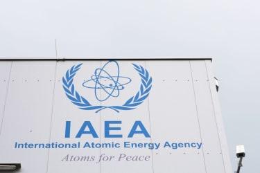 IAEA logo.