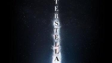 New ticket offers unlimited Interstellar screenings