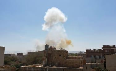 Aftermath of Saudi-led airstrike.