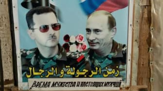 Russian troops are in Syria. Why?