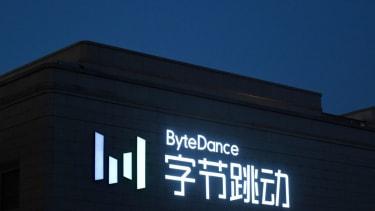 ByteDance headquarters.