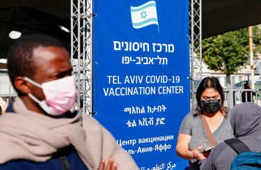 Israel vaccination center.