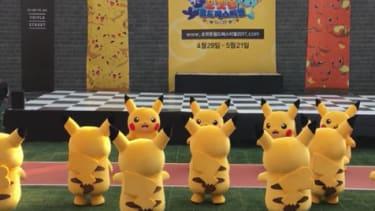 Dancing Pikachus.
