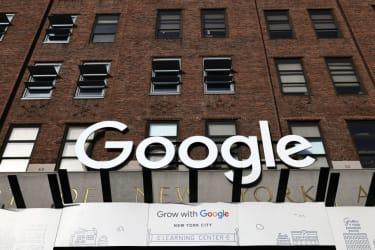 Google headquarters in New York.