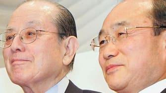 Namco founder death.