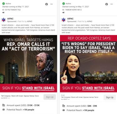 AIPAC ads